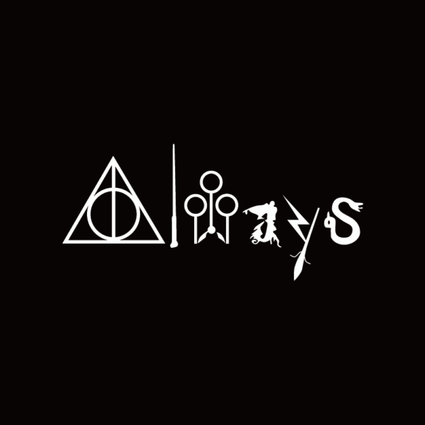 Sticker Harry Potter Always blanc sur fond noir